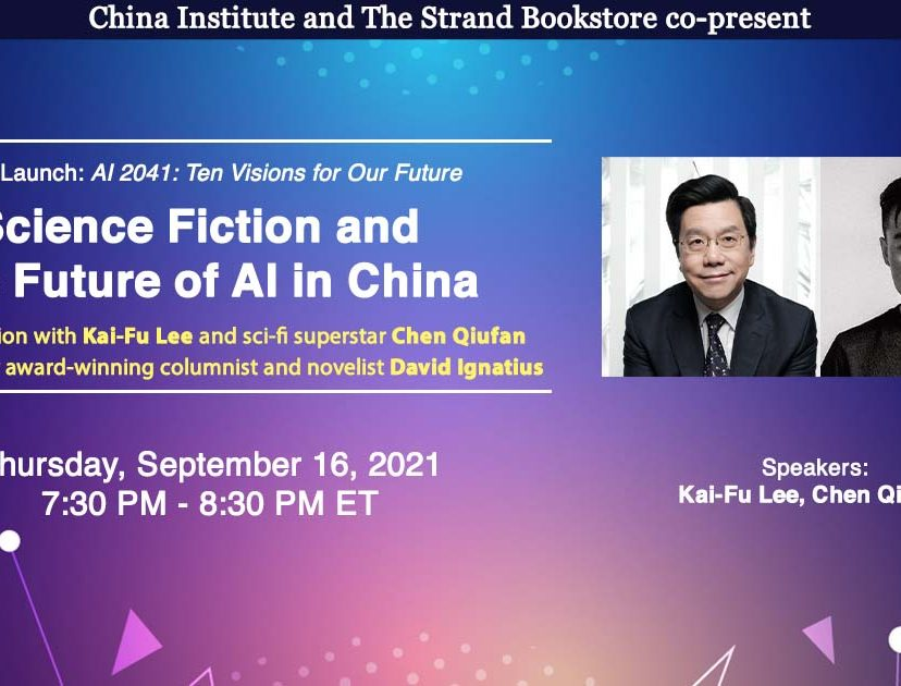 Science Fiction and the Future of AI in China